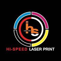 โรงพิมพ์ดิจิตอล hispeed laserprint