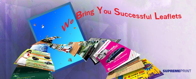 บริการพิมพ์แผ่นพับ/บริการพิมพ์ใบปลิว โรงพิมพ์แผ่นพับ / โรงพิมพ์ใบปลิว บริการงานพิมพ์แผ่นพับหรือพิมพ์ใบปลิว (Leaflets)